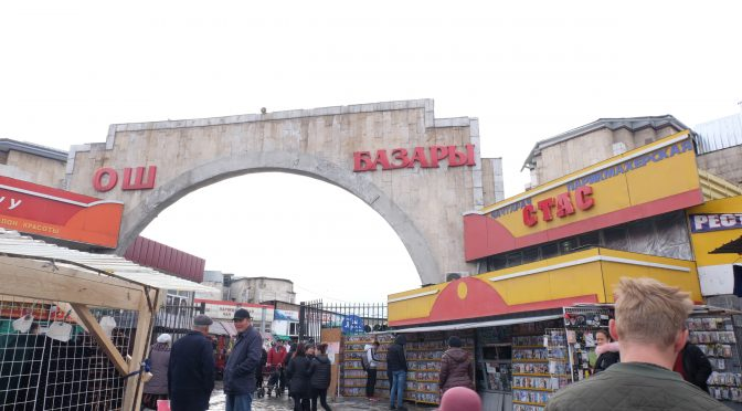 Osh Bazaar Tour
