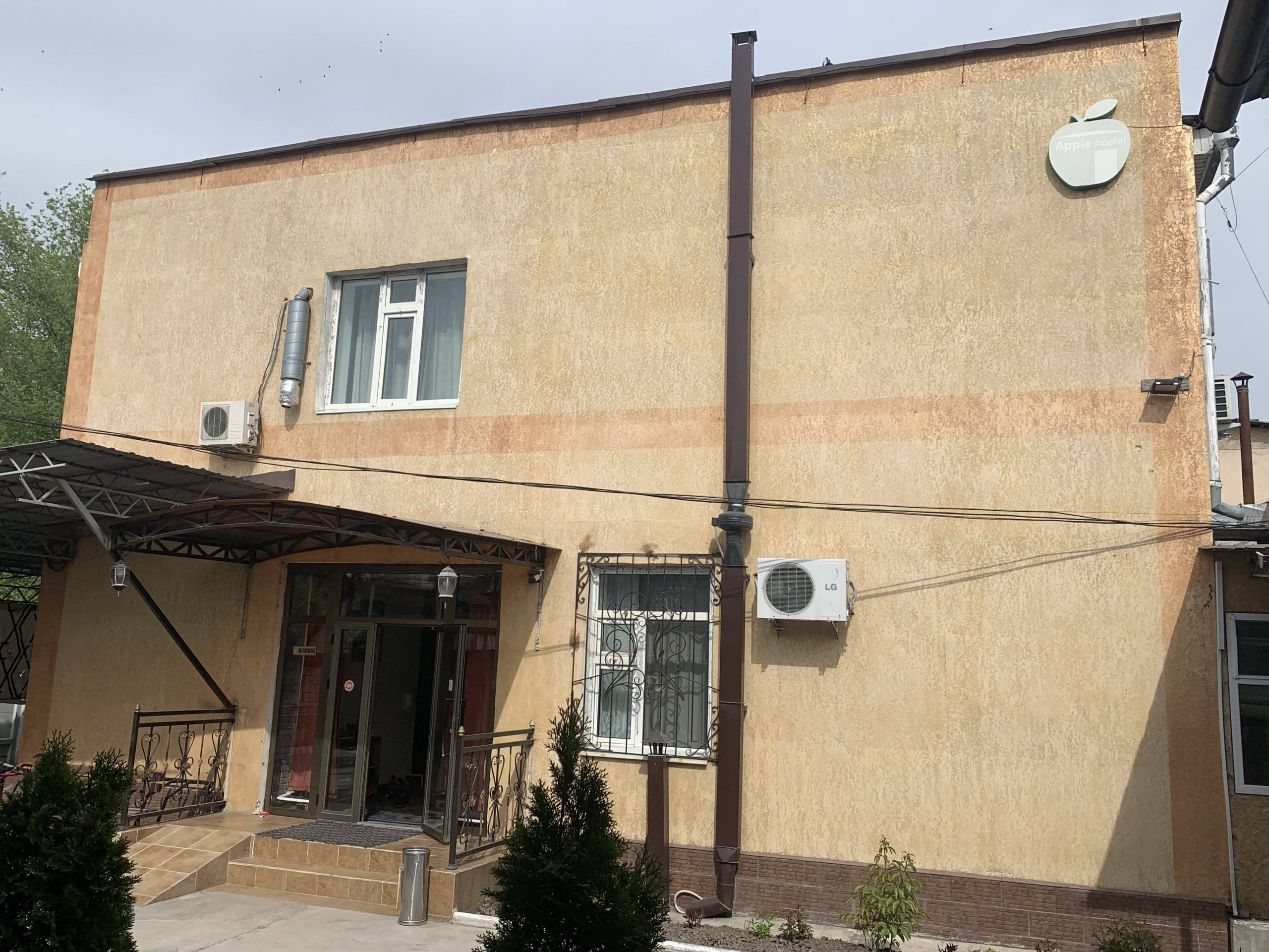 How to get to Apple Hostel Bishkek (Video Directions)