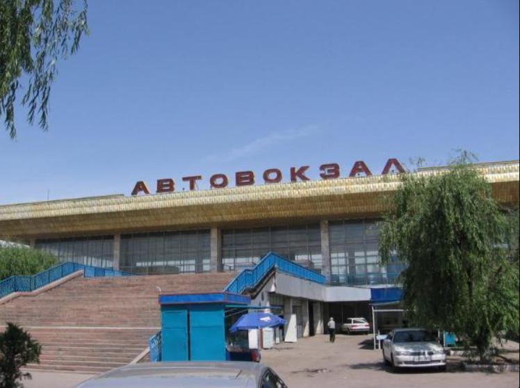 Bishkek Bus Station