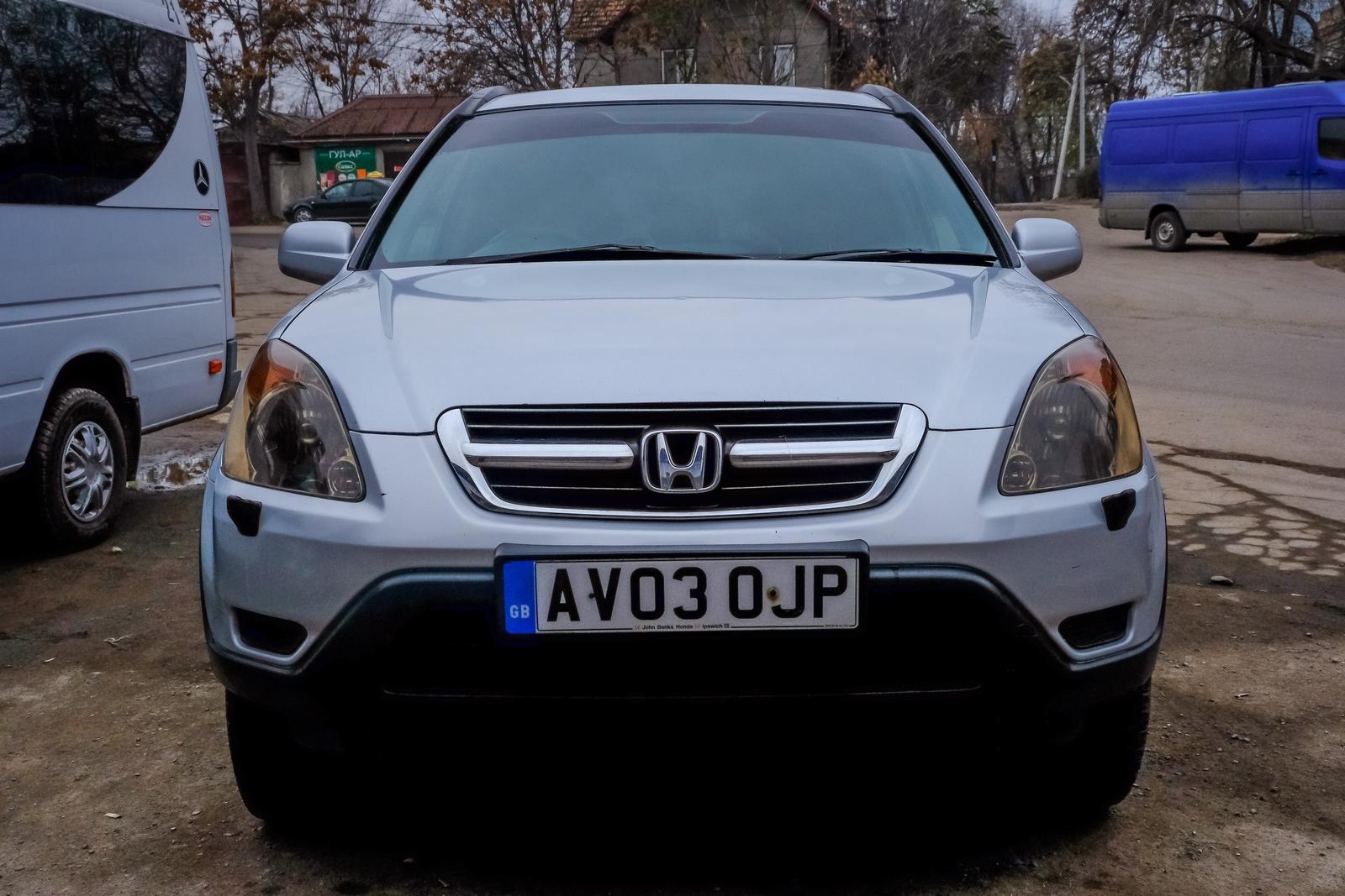 Honda CRV front