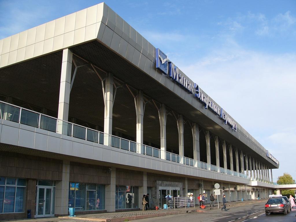 Bishkek Airport